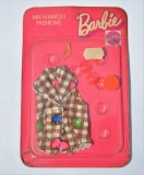 Barbie outfit 1974 #8180 Mix n Match European exclusive, top in Francie print