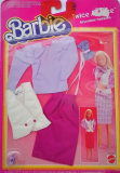 Barbie outfit 1984 #4827