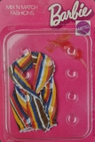Barbie outfit 1974 #8180 Mix n Match, European Exclusive, top