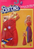 Barbie outfit 1984 #4824 Twice As Nice Double Dazzle