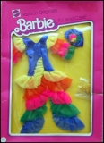 barbie outfit 1976 9818 South o the Border MOC