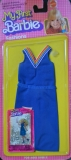 barbie outfit 1980 1368 My First Barbie Fashions MOC