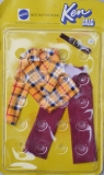 Ken outfit 1974 #7759